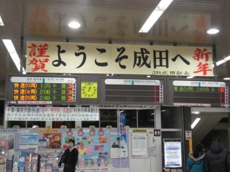 http://mayoineko22.c.blog.so-net.ne.jp/_images/blog/_5dd/mayoineko22/syuuya-768d9.JPG