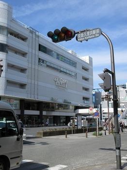 kurihama.jpg