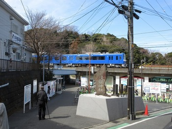 tsukui.jpg