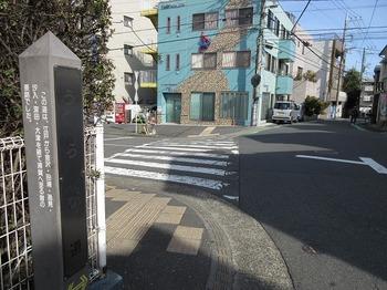 uragamichi.jpg